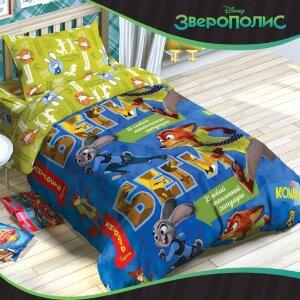Этель Disney ETB-104-1 Зверополис
